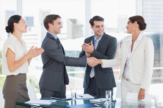 【开展各类岗位专业技能培训】行政管理和人力资源管理丨自考学位及考研方向
