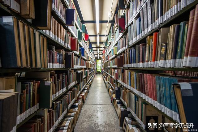 【高层人员开发侧重新知识新技能的培训】大专生自考本科再考图书馆事业编可行吗?