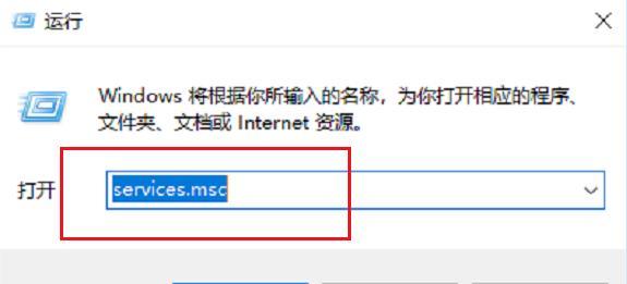 Win10提示启用windows安全中心服务怎么关闭
