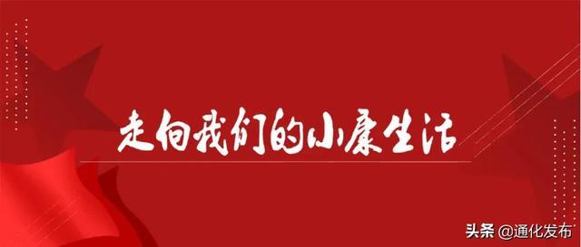 """【昆明职业技能培训机构年检】""""家门口""""办起了技能培训班"""