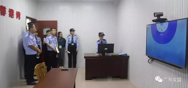 广东顺利通过六所智慧监狱的验收