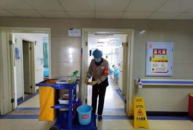 保洁人员感染防控知识与技能培训计划