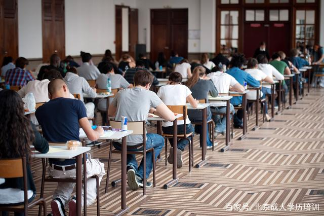 【高考完培训什么技能好】成考和自考的区别?你真的选对考试了吗?