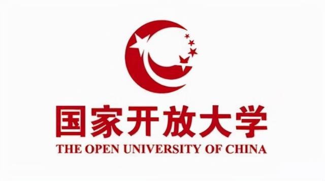 国家开放大学——专业介绍