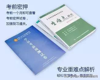 【医院收费员业务技能培训】中国大学生自考服务网助你轻松拿本科