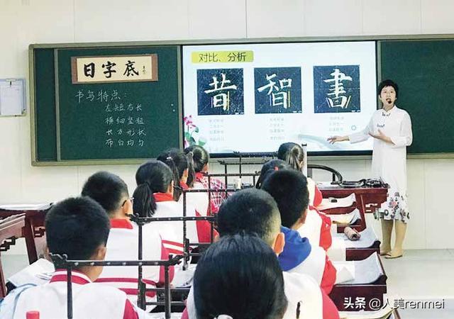 【婷美国际技能培训中心】如何培养中小学书法教师