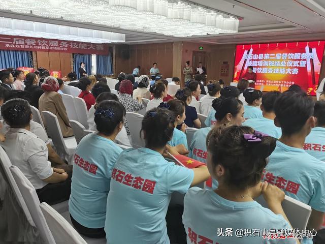 【正规技能培训】积石山县举办第二届餐饮业职业技能提升大赛
