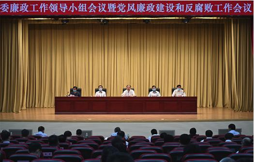 国家卫健委 中国农村卫生协会