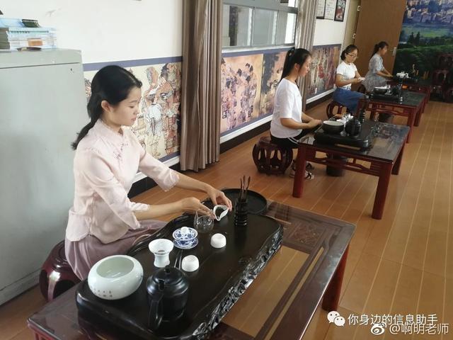 「初级」茶艺师(免费)培训报名通知