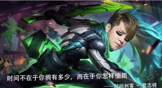 罗志祥微博发长文@周扬青,舔狗日记惊呆众人...