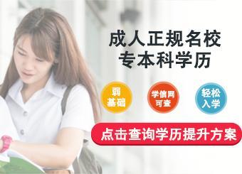 【法律职业技能培训mooc】江苏成人高考本科毕业需要些论文吗?