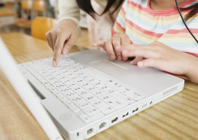 【技能培训费】教师信息技术应用能力提升个人研修计划(12)