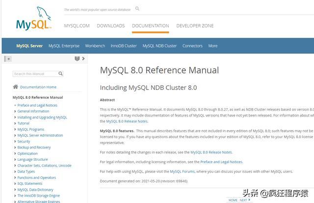 世界500强,百万年薪架构师,公司内部培训资料之MySql字段设计二