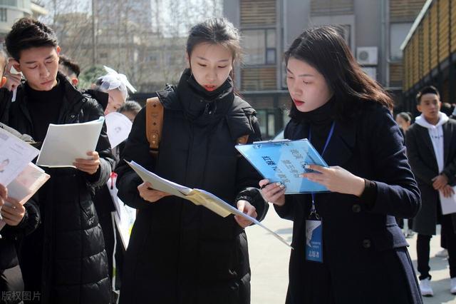 【学前教育技能培训费】2021四川成人自考大专有几科?该怎么报名?