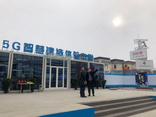 """北京联通打造""""5G智慧工地""""项目助力企业复工-最极客"""