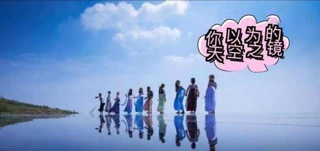 重庆景区回应天空之镜被吐槽