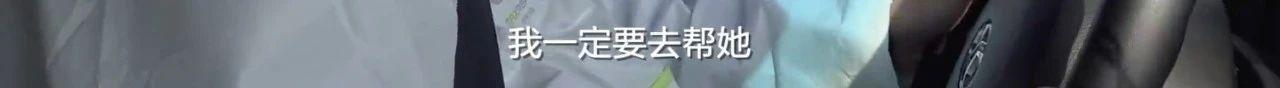 首部疫情纪录片上线:武汉还在哭,他们还在拼!