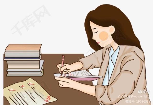 卢氏县第一小学:第一周线上教学工作总结