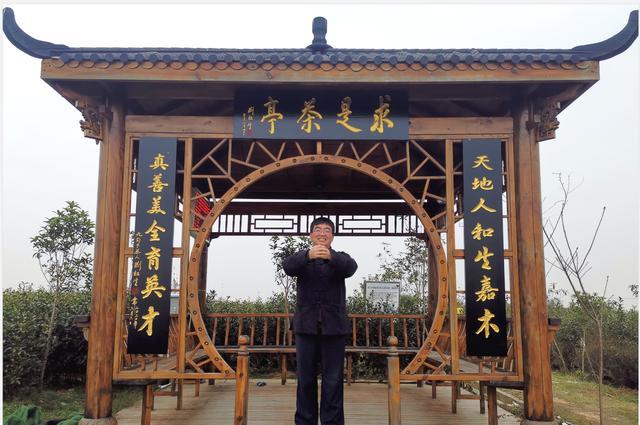 【我县举办残疾农民专业技能培训】新学期《茶艺传承与创新》授课计划分享