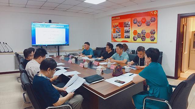 【衍生产品交易技能专门培训】中国民族卫生协会项目管理工作研讨会