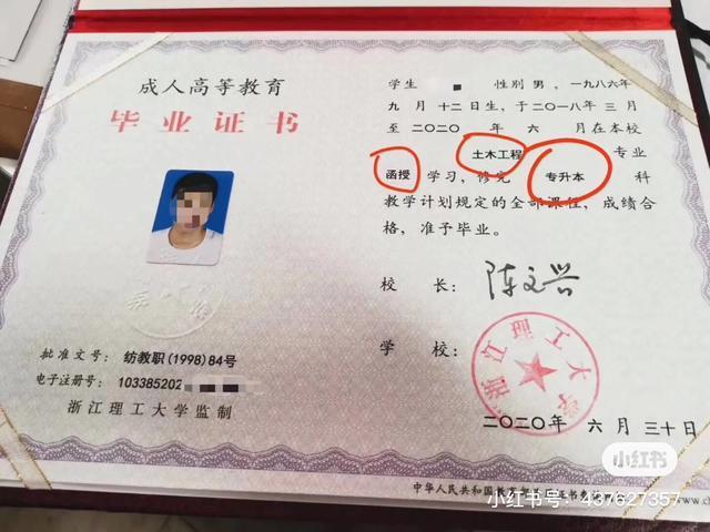 【2019郑州青年技能大师培训】杭州成人教育报名开始啦
