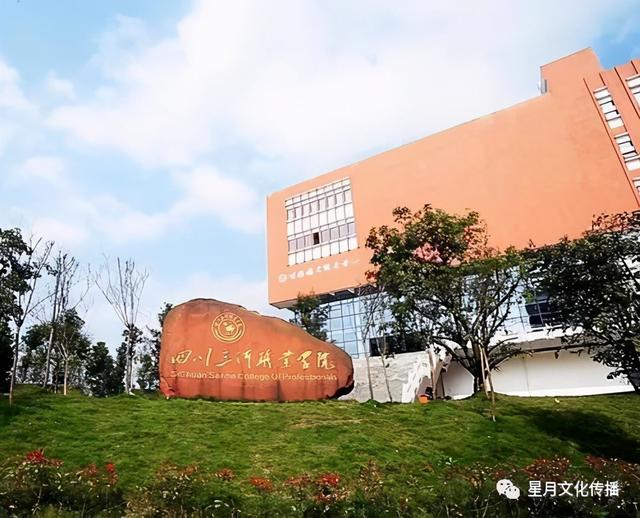 【平面设计技能培训学校】关于认定合江县2021年定点培训机构的公示