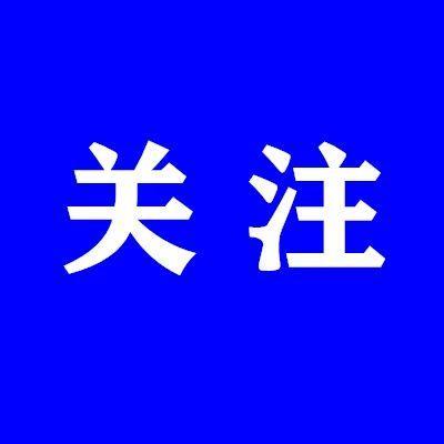 【我县开展扶贫实用技能培训会】针对这项考试辽宁发布通知