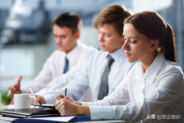 国企中层管理者培训课程有哪些?