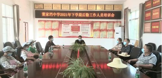 【技能培训血压测量】安乡县董家垱中学2021年秋季开学后勤工作人员培训会