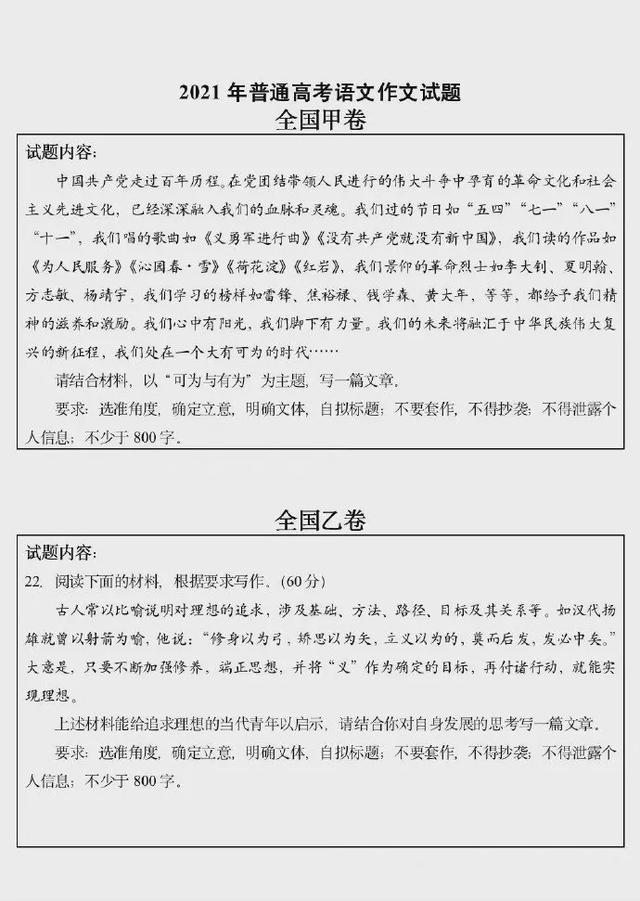 """【陇原巧手骨干技能培训】高考押题哪家强?总台""""宝藏题库""""来帮忙"""