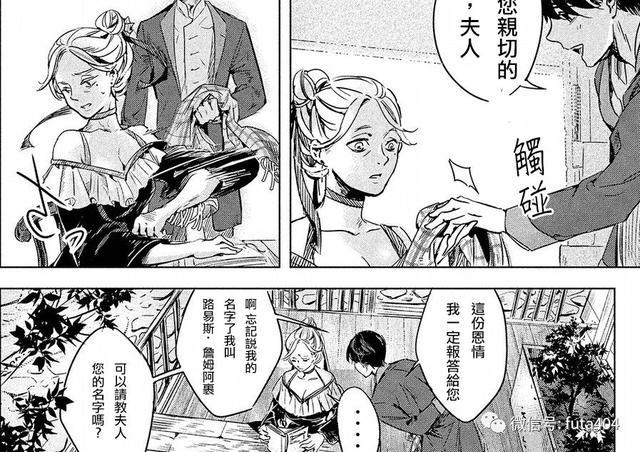 KILL the ROSE漫画简评&下载!这漫画告诉我们男主角就是人形自走炮! KILL the ROSE 动漫简评 第7张