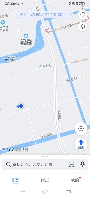【教育信息化技能培训有小程序】上海自动挡学车二三事(一)
