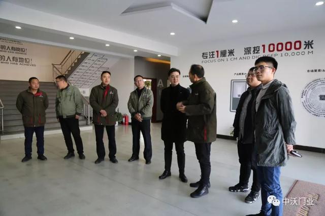 碧桂园豫西南区域领导莅临中沃考察