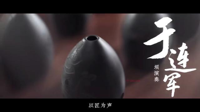 方文山给周深写了首中国风,听完后耳朵都要怀孕了...