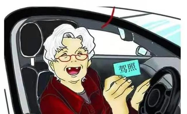 【教育信息化技能培训有小程序】识字不多的人怎么考驾照?听听上海巴士驾校的学员分享学车经历