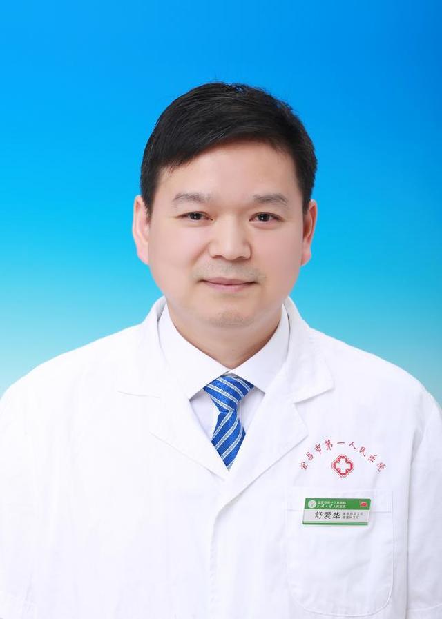 舒爱华:做一个有温度的麻醉医生