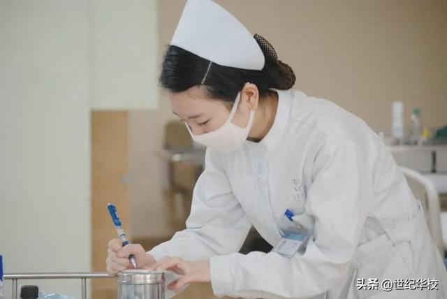 【昌平区正规技能培训中心】21年护理实习新手必看