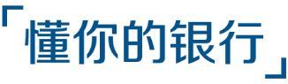 【懂你的银行系列报道】民生银行广州分行推行跨分行面签 便利异地客户办理信贷业务