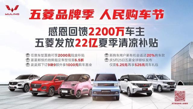 """同比增11% 上汽通用五菱5月""""飘红""""领跑中国车市"""