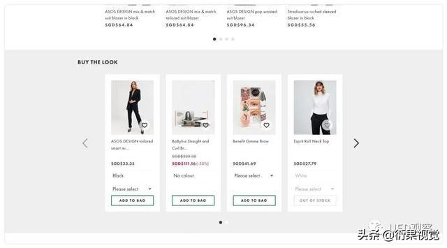 武汉专业网页电商设计详情也产品设计有什么样的方法和技巧