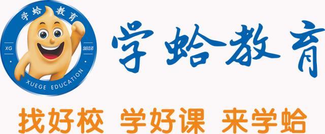 【茶艺师技能培训班】中国七大在线教育排名