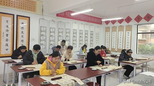 """【人事技能培训课程】""""写好中国字,做好中国人""""昆明博雅书院中国传统文化在行动"""