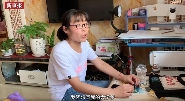 高考落榜后打工16年,她发现有人花2000元顶替自己上了大学