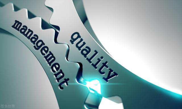 TQM实战---品质管理与品质改善 企业培训推荐