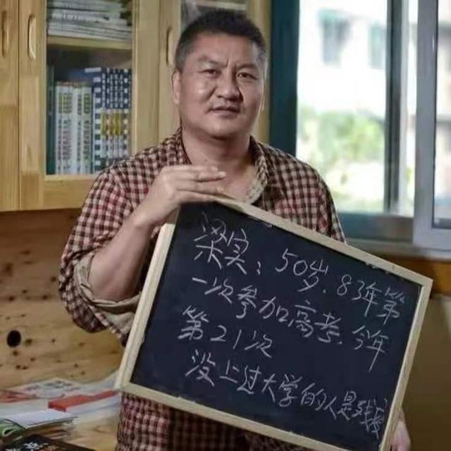 【剪纸技能培训班需要什么】高考最牛钉子户成绩出来了:对他而言高考如同打麻将