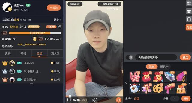 梁博导演的这档新节目全程不修音,第一期就爽到我了!