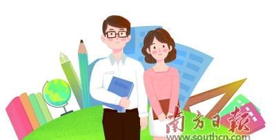 【消毒供应室技能培训】市直学校今年要引进52名高素质人才