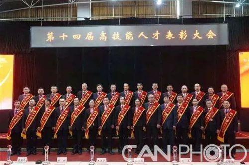 【广东省农村电商技能人才培训】这8位获得技能最高奖励的航空人被表彰!
