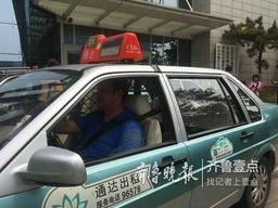 【千灯技能培训机构cad】济南出租车行业爱心助考再次启动,可提供点对点服务