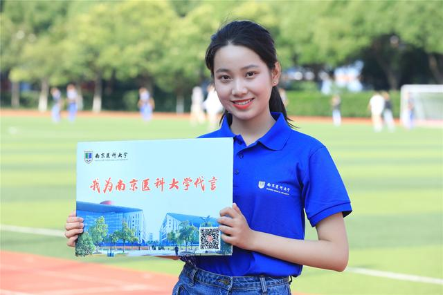【测绘工程需要哪些技能培训】南京医科大学2019年最新招生政策来啦